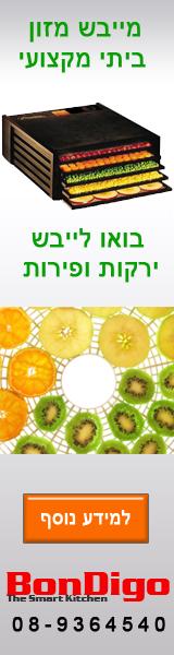 dryfood21.jpg